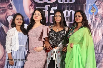 Yedu Chepala Katha Movie Press Meet - 11 of 20
