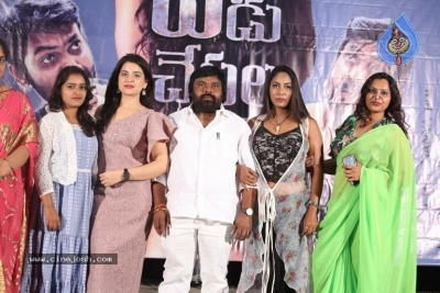 Yedu Chepala Katha Movie Press Meet - 12 of 20