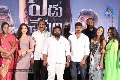 Yedu Chepala Katha Movie Press Meet - 13 of 20