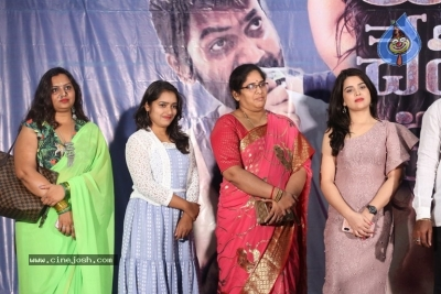 Yedu Chepala Katha Movie Press Meet - 14 of 20