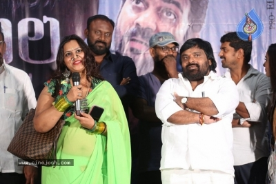 Yedu Chepala Katha Movie Press Meet - 15 of 20