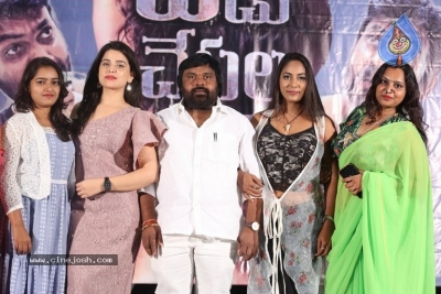 Yedu Chepala Katha Movie Press Meet - 16 of 20