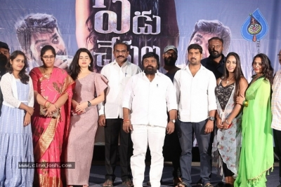 Yedu Chepala Katha Movie Press Meet - 17 of 20