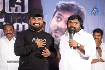 Yedu Chepala Katha Movie Press Meet - 18 of 20
