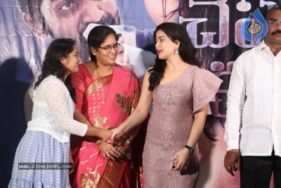 Yedu Chepala Katha Movie Press Meet - 19 of 20