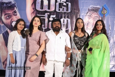 Yedu Chepala Katha Movie Press Meet - 20 of 20