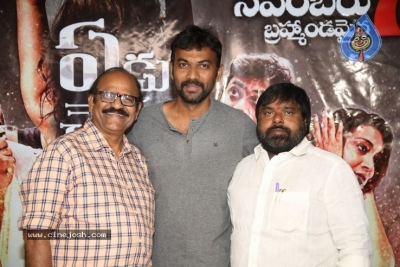 Yedu Chepala Katha  Press Meet Photos - 1 of 21