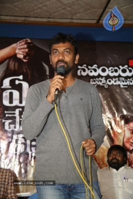 Yedu Chepala Katha  Press Meet Photos - 2 of 21