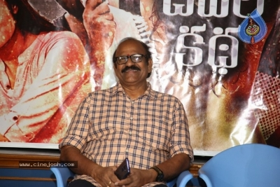 Yedu Chepala Katha  Press Meet Photos - 4 of 21