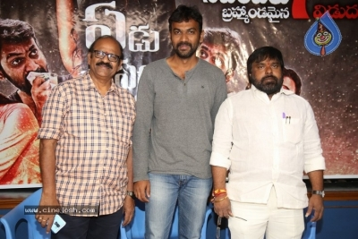 Yedu Chepala Katha  Press Meet Photos - 5 of 21