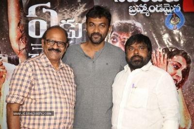 Yedu Chepala Katha  Press Meet Photos - 7 of 21
