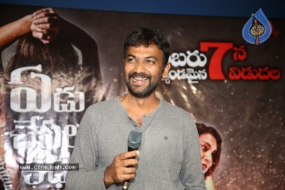 Yedu Chepala Katha  Press Meet Photos - 8 of 21