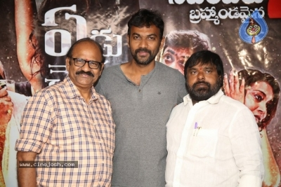 Yedu Chepala Katha  Press Meet Photos - 12 of 21
