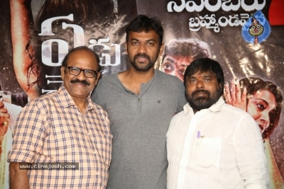 Yedu Chepala Katha  Press Meet Photos - 14 of 21