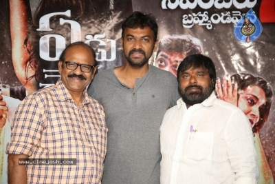 Yedu Chepala Katha  Press Meet Photos - 15 of 21