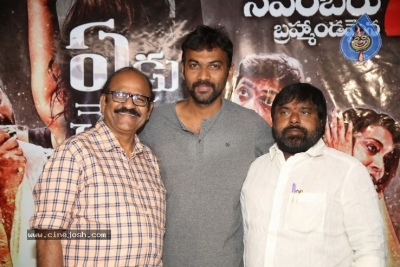Yedu Chepala Katha  Press Meet Photos - 17 of 21