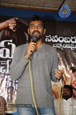 Yedu Chepala Katha  Press Meet Photos - 18 of 21
