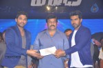Charan and Bunny Donation to Flood Victims - 3 of 97