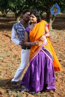 Ammayante Alusa Movie Stills