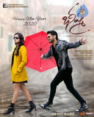 Bheeshma New Year Posters