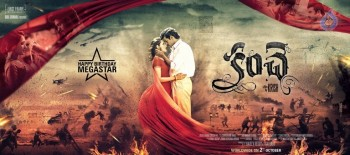 Kanche Movie Posters :22-08-2015