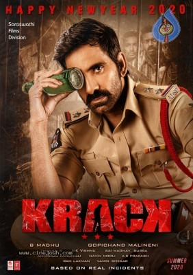 Krack New Stills