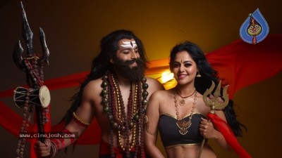 Mayan Tamil Movie Stills