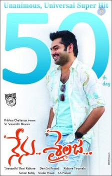 Nenu Sailaja 50 Days Poster :18-02-2016