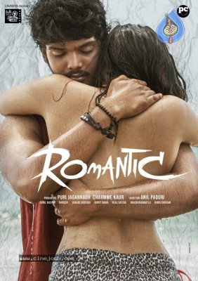 Romantic Movie First Look