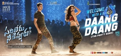 Sarileru Neekevvaru Movie Song Posters