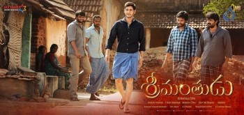 Srimanthudu New Photo and Poster :04-08-2015