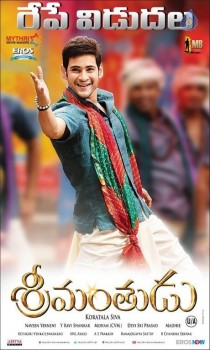 Srimanthudu New Posters :06-08-2015