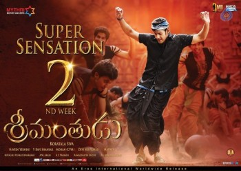 Srimanthudu Wallpapers :14-08-2015