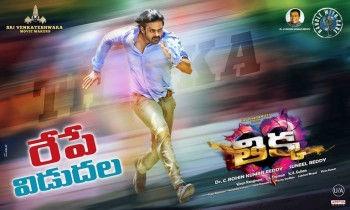 Thikka Latest Posters :12-08-2016