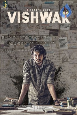 Vishwak Movie First Look
