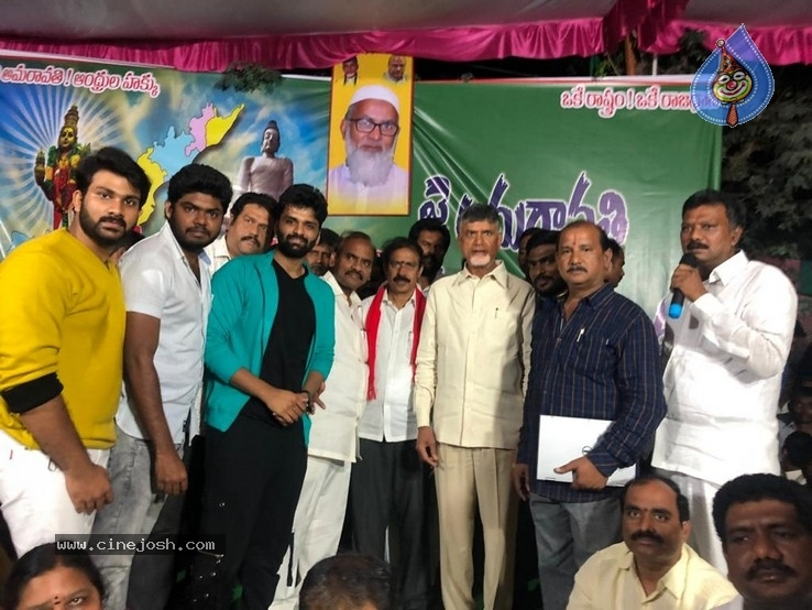 CBN Launched Jai Sena Song - 6 / 8 photos