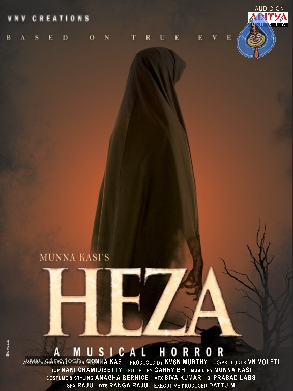 HEZA Movie Poster - 1 / 1 photos
