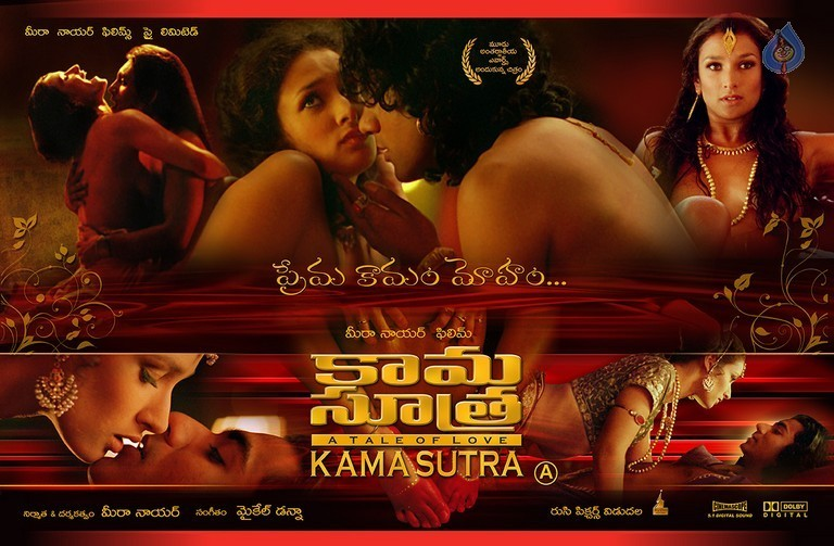 Indian porn movie posters, hot lebanon women