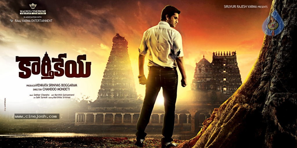 Karthikeya Movie First Look - 1 / 1 photos
