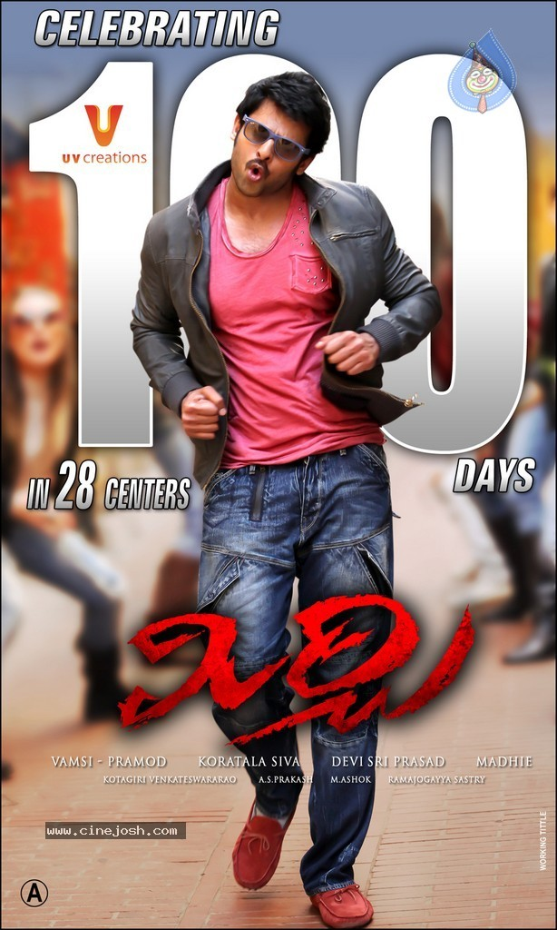 Mirchi Movie 100 days Posters - 2 / 5 photos