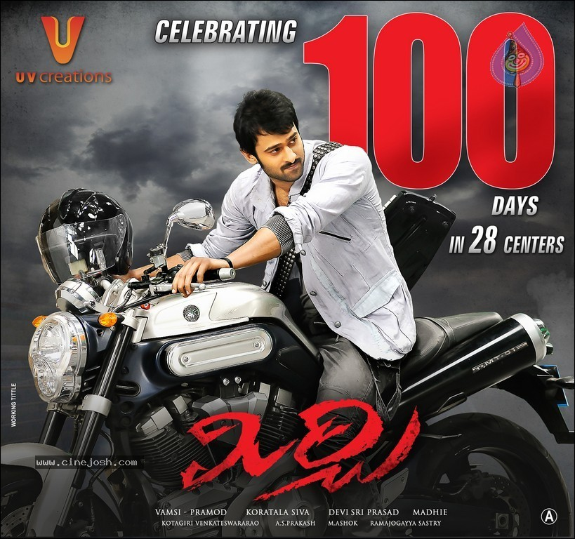 Mirchi Movie 100 days Posters - 3 / 5 photos