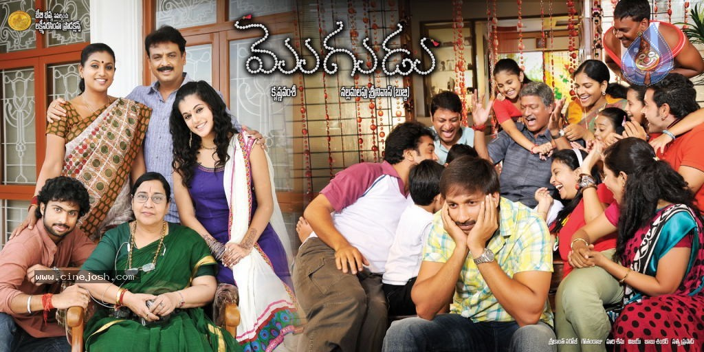 Mogudu Movie Wallpapers - 9 / 9 photos