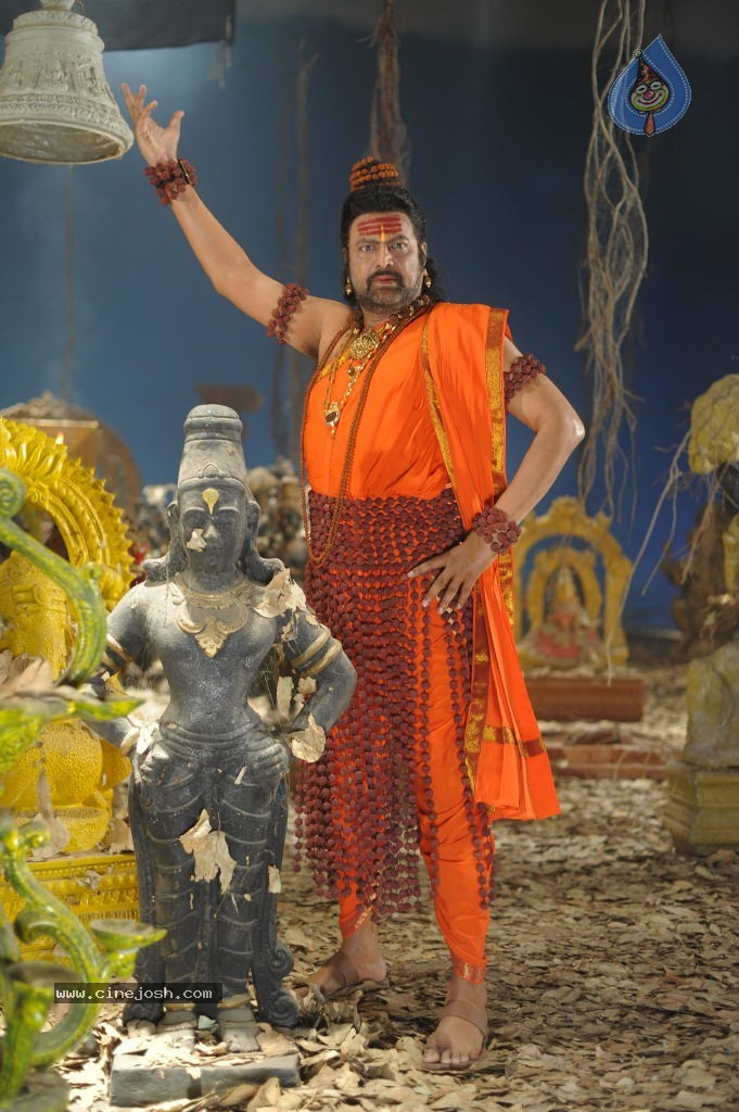 Adisankaracharya Movie Stills - 1 / 5 photos