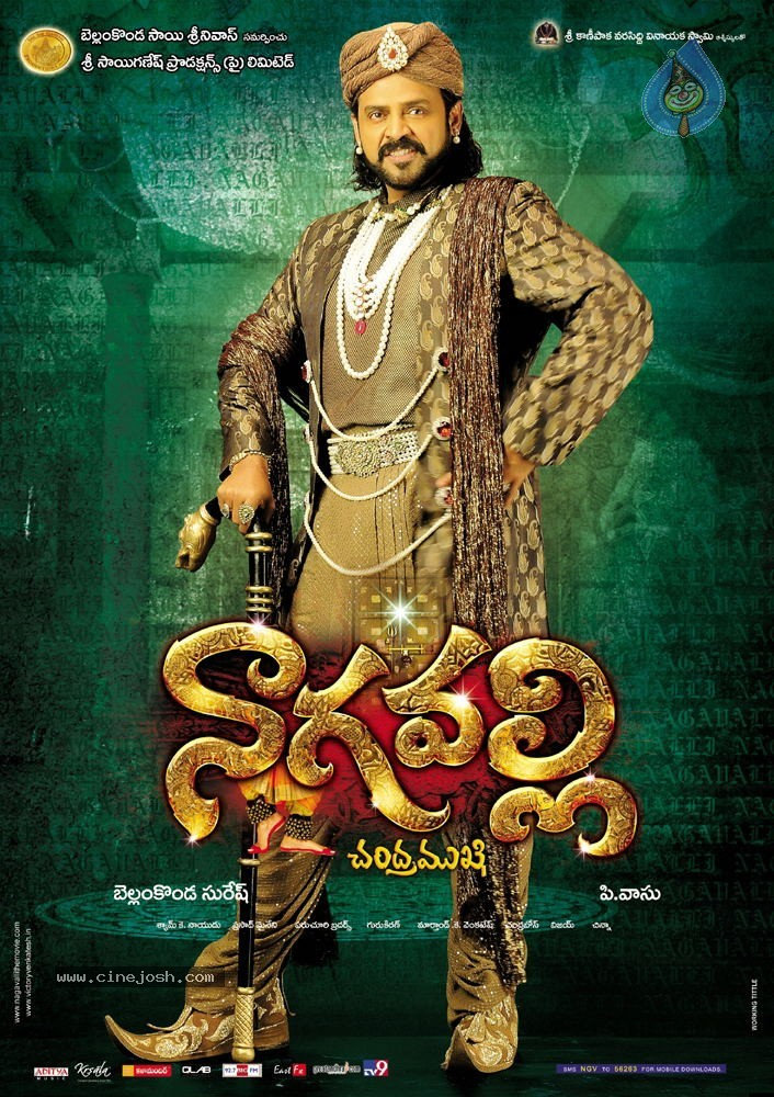 Telugu Dvdrip 2010