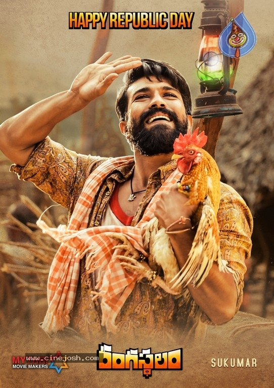Rangasthalam Republic Day Poster n Still - 1 / 2 photos