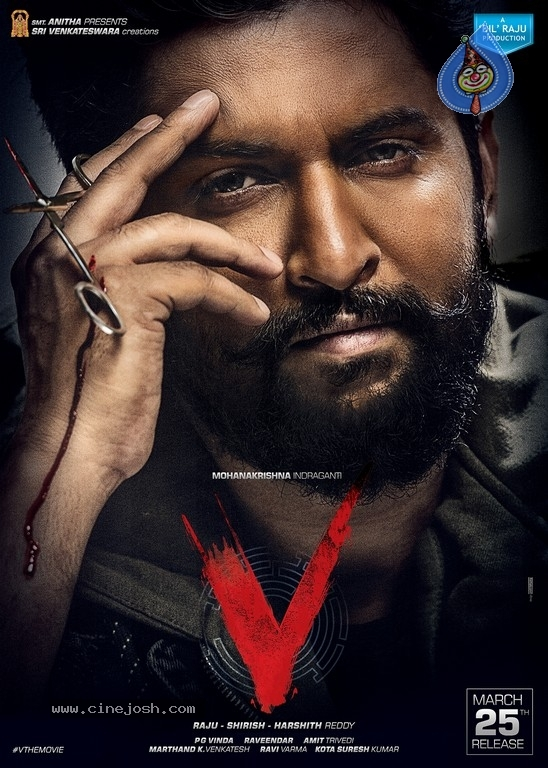 V Movie Poster and Photo - 2 / 2 photos