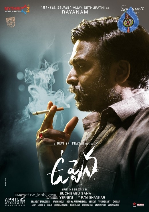 Vijay Sethupathi First Look Uppena  - 4 / 4 photos