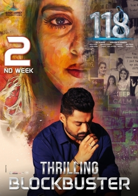 118 2nd Week Posters - 1 of 3