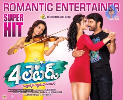 4 Letters Movie Super Hit Posters - 1 of 5