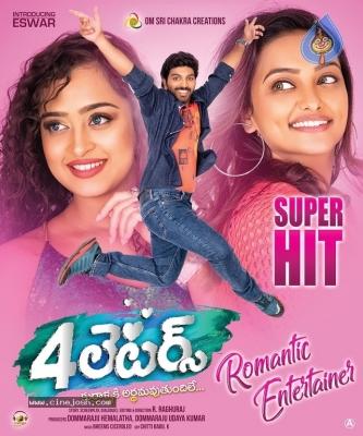 4 Letters Movie Super Hit Posters - 2 of 5